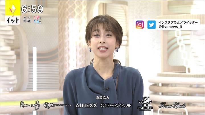 2020年10月15日加藤綾子の画像16枚目