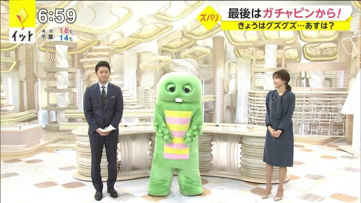 2020年10月15日加藤綾子の画像18枚目
