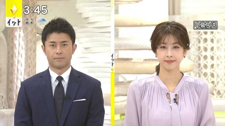 2020年10月21日加藤綾子の画像01枚目