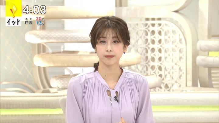 2020年10月21日加藤綾子の画像02枚目