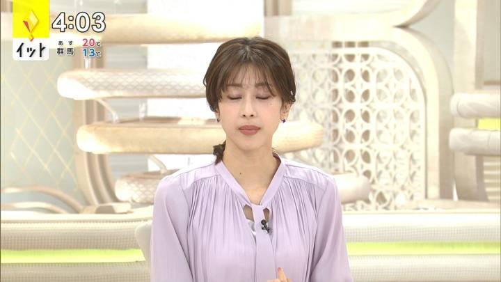 2020年10月21日加藤綾子の画像03枚目