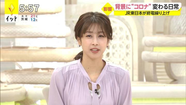 2020年10月21日加藤綾子の画像08枚目