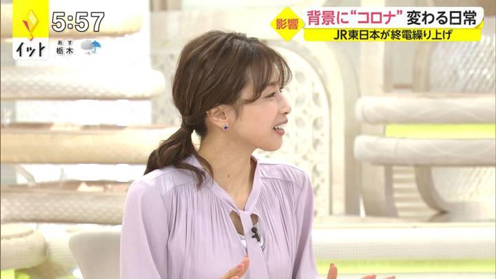 2020年10月21日加藤綾子の画像09枚目