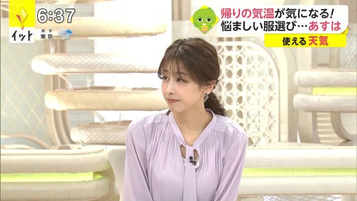 2020年10月21日加藤綾子の画像10枚目