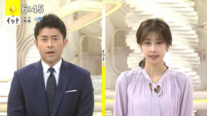 2020年10月21日加藤綾子の画像11枚目