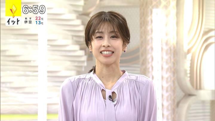 2020年10月21日加藤綾子の画像14枚目