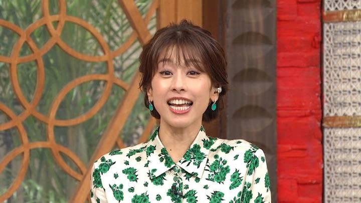 2020年10月21日加藤綾子の画像21枚目
