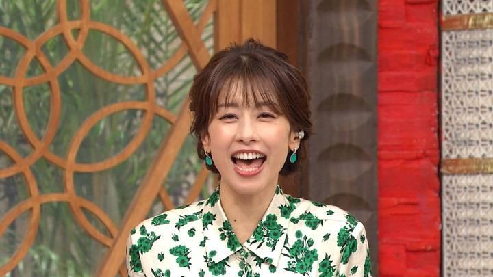 2020年10月21日加藤綾子の画像22枚目