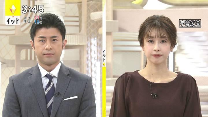 2020年10月22日加藤綾子の画像01枚目