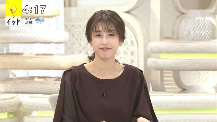 2020年10月22日加藤綾子の画像07枚目
