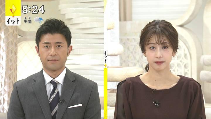 2020年10月22日加藤綾子の画像10枚目