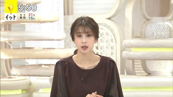2020年10月22日加藤綾子の画像11枚目
