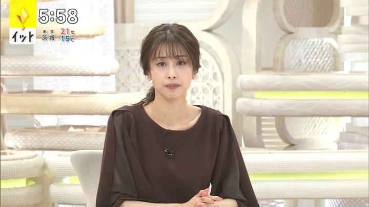 2020年10月22日加藤綾子の画像12枚目