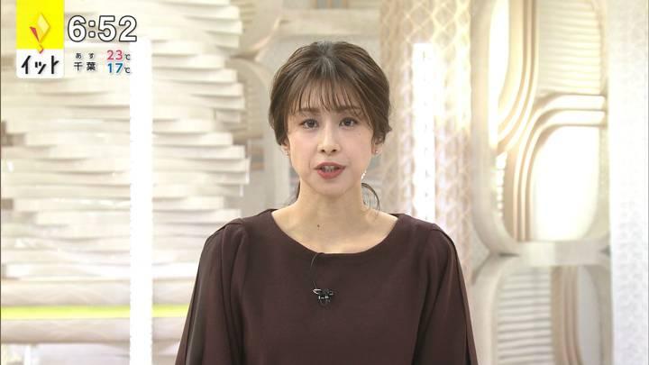 2020年10月22日加藤綾子の画像13枚目