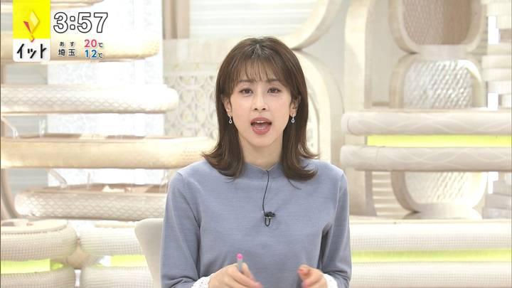 2020年10月23日加藤綾子の画像03枚目