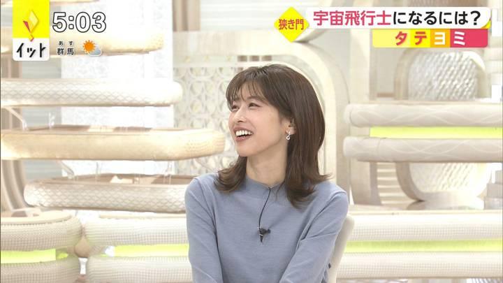2020年10月23日加藤綾子の画像11枚目