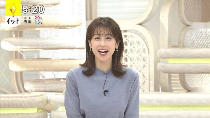 2020年10月23日加藤綾子の画像13枚目