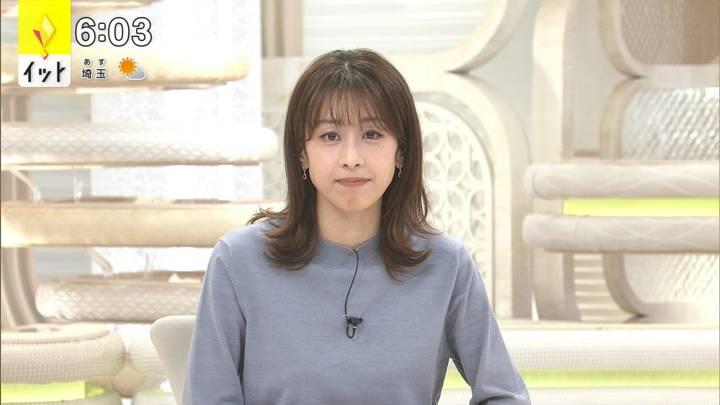 2020年10月23日加藤綾子の画像15枚目