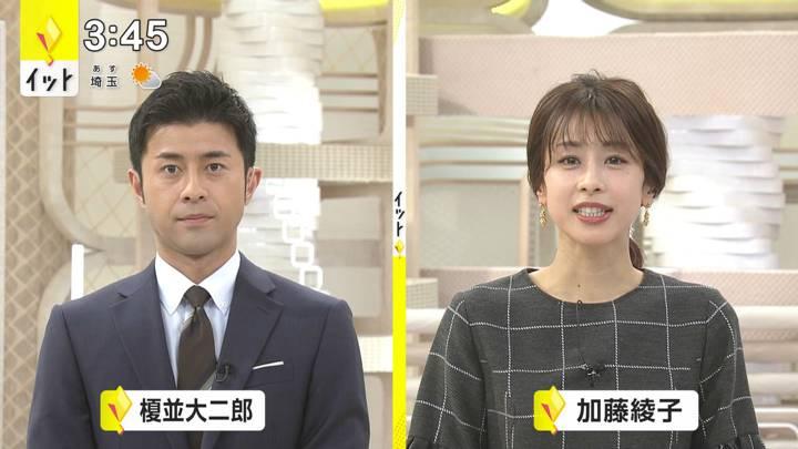 2020年10月28日加藤綾子の画像01枚目