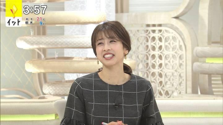 2020年10月28日加藤綾子の画像02枚目