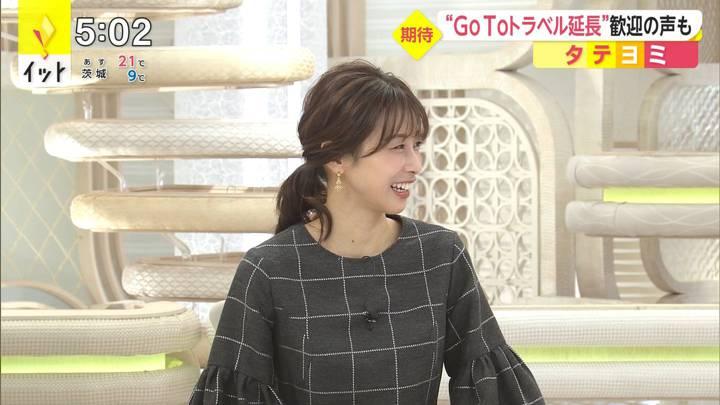 2020年10月28日加藤綾子の画像07枚目