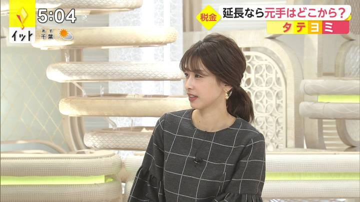 2020年10月28日加藤綾子の画像08枚目