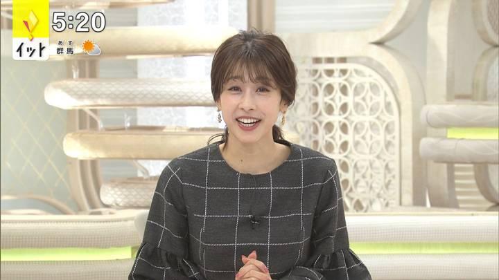 2020年10月28日加藤綾子の画像11枚目