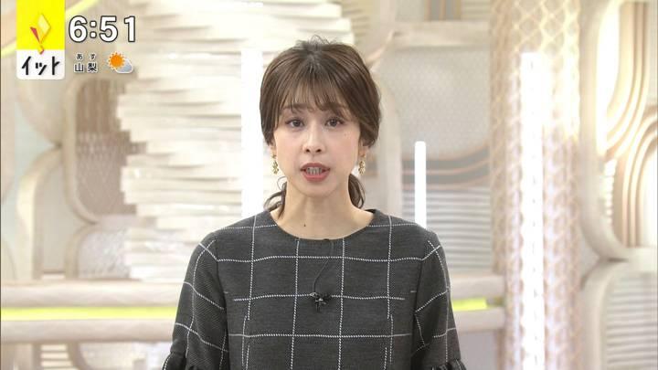 2020年10月28日加藤綾子の画像12枚目