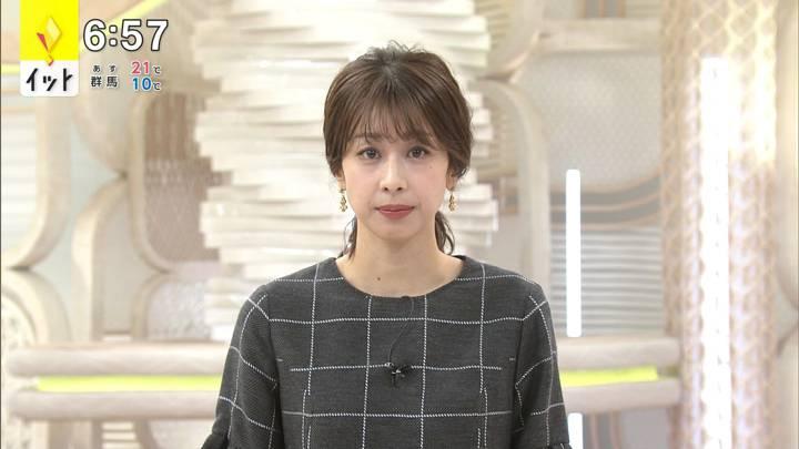 2020年10月28日加藤綾子の画像13枚目