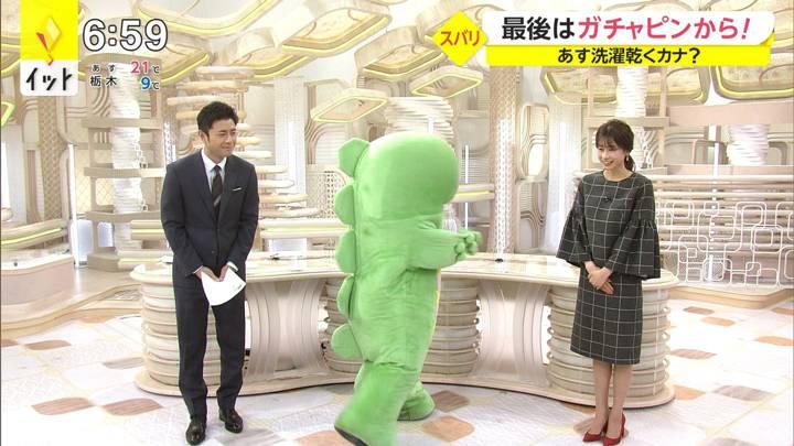 2020年10月28日加藤綾子の画像16枚目