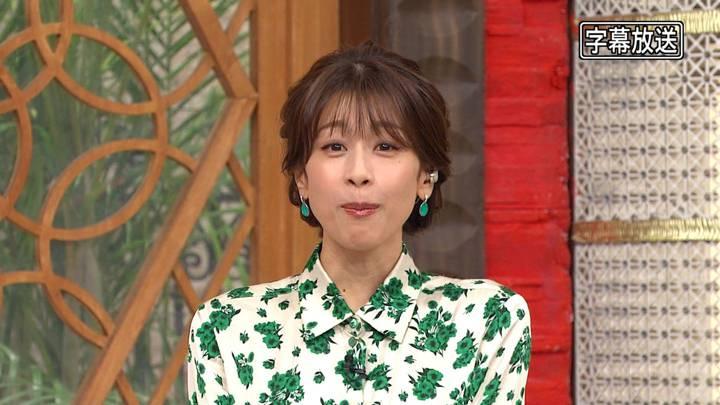 2020年10月28日加藤綾子の画像17枚目