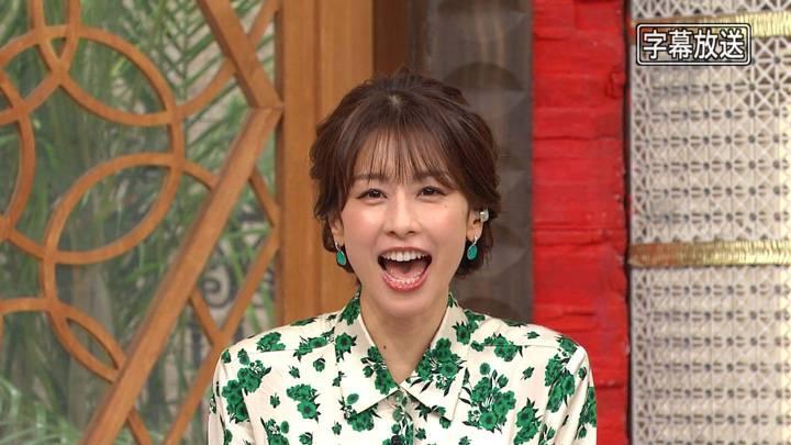 2020年10月28日加藤綾子の画像19枚目