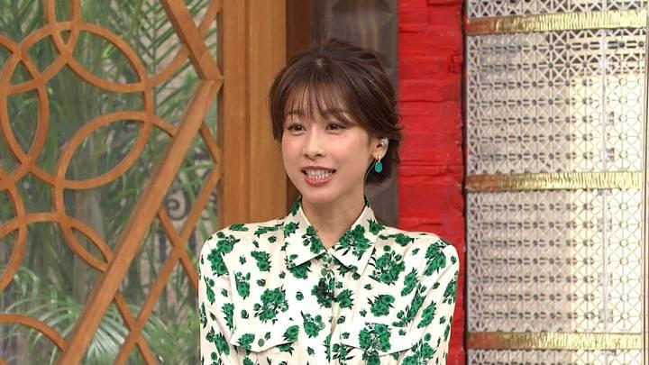 2020年10月28日加藤綾子の画像20枚目