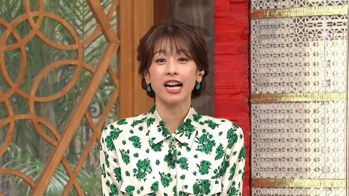 2020年10月28日加藤綾子の画像21枚目