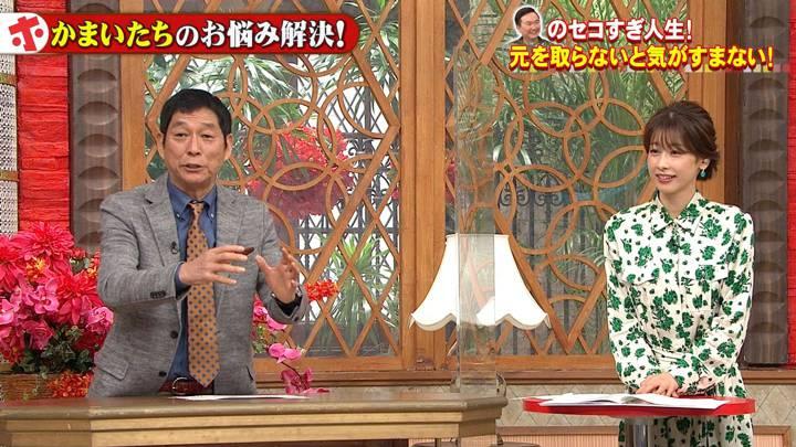 2020年10月28日加藤綾子の画像23枚目