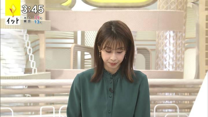 2020年10月29日加藤綾子の画像02枚目