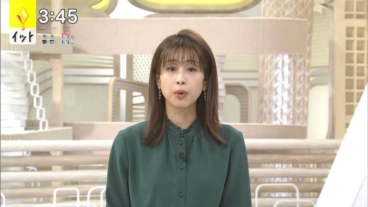 2020年10月29日加藤綾子の画像03枚目