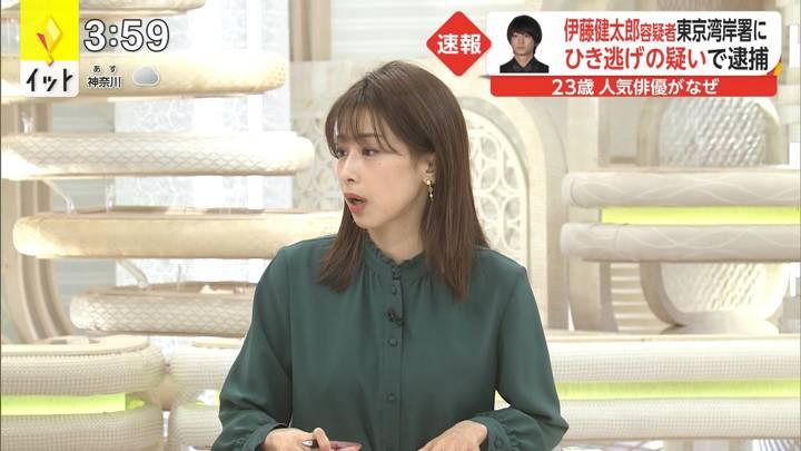2020年10月29日加藤綾子の画像04枚目