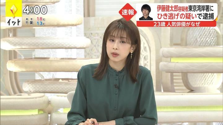 2020年10月29日加藤綾子の画像05枚目