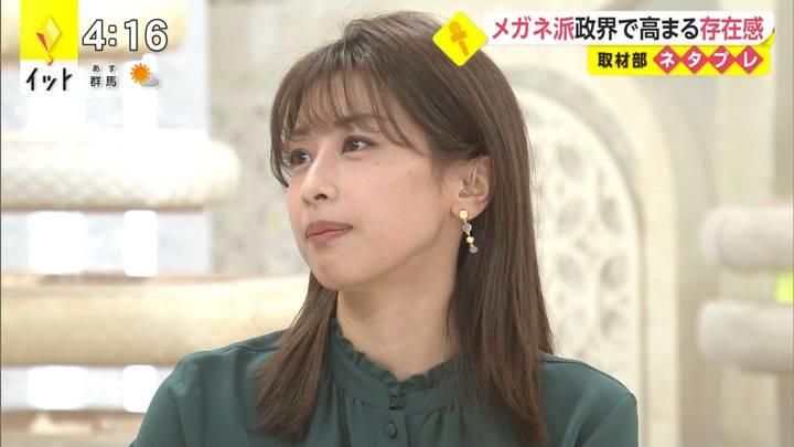 2020年10月29日加藤綾子の画像07枚目