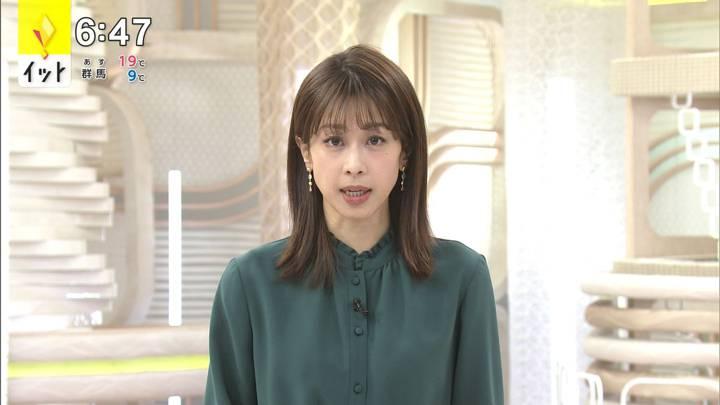 2020年10月29日加藤綾子の画像10枚目