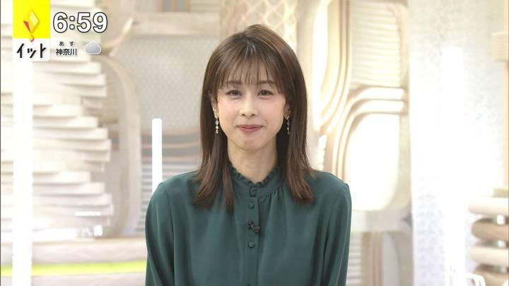 2020年10月29日加藤綾子の画像11枚目