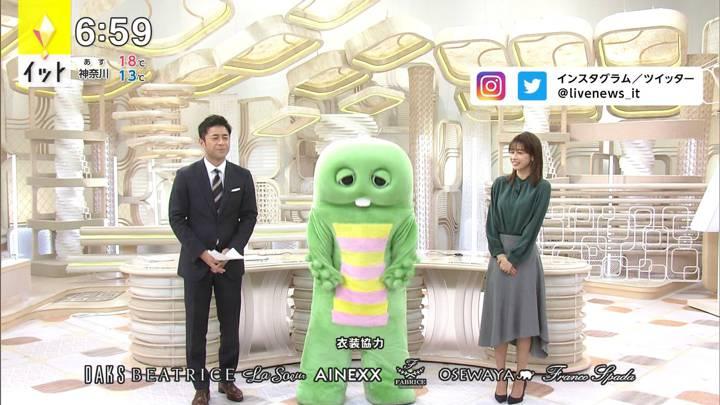 2020年10月29日加藤綾子の画像14枚目