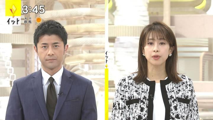 2020年10月30日加藤綾子の画像01枚目