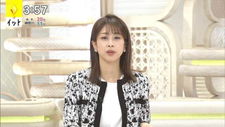 2020年10月30日加藤綾子の画像03枚目