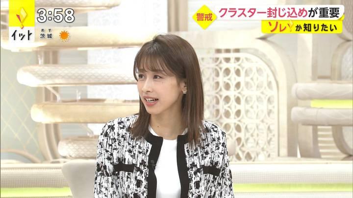 2020年10月30日加藤綾子の画像04枚目