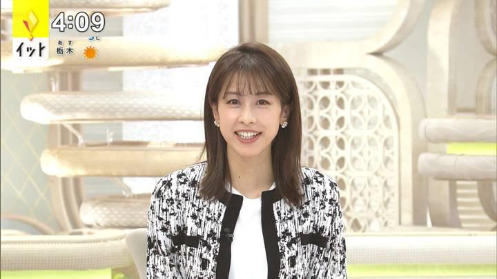 2020年10月30日加藤綾子の画像05枚目