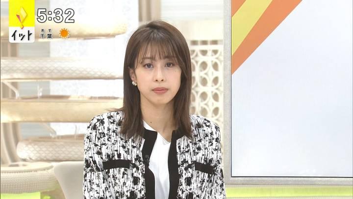 2020年10月30日加藤綾子の画像10枚目