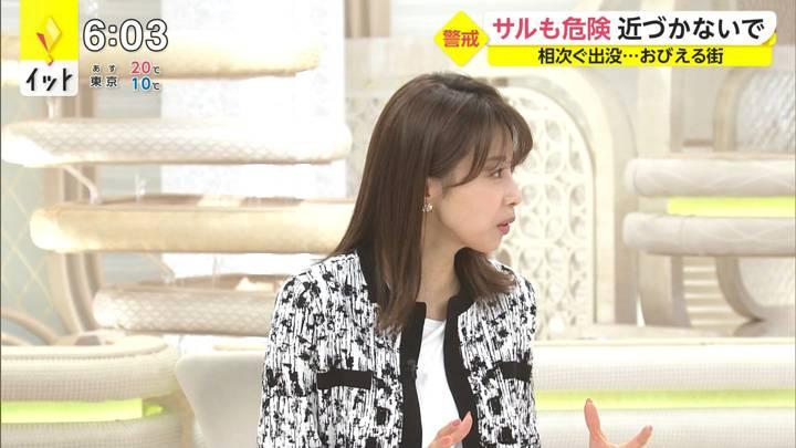 2020年10月30日加藤綾子の画像11枚目