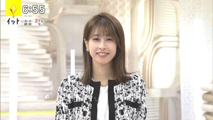 2020年10月30日加藤綾子の画像13枚目